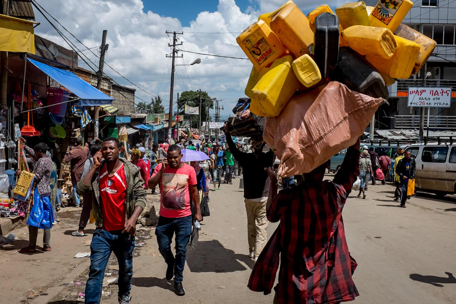 Addis Merkato Market, Ethiopia, Afria